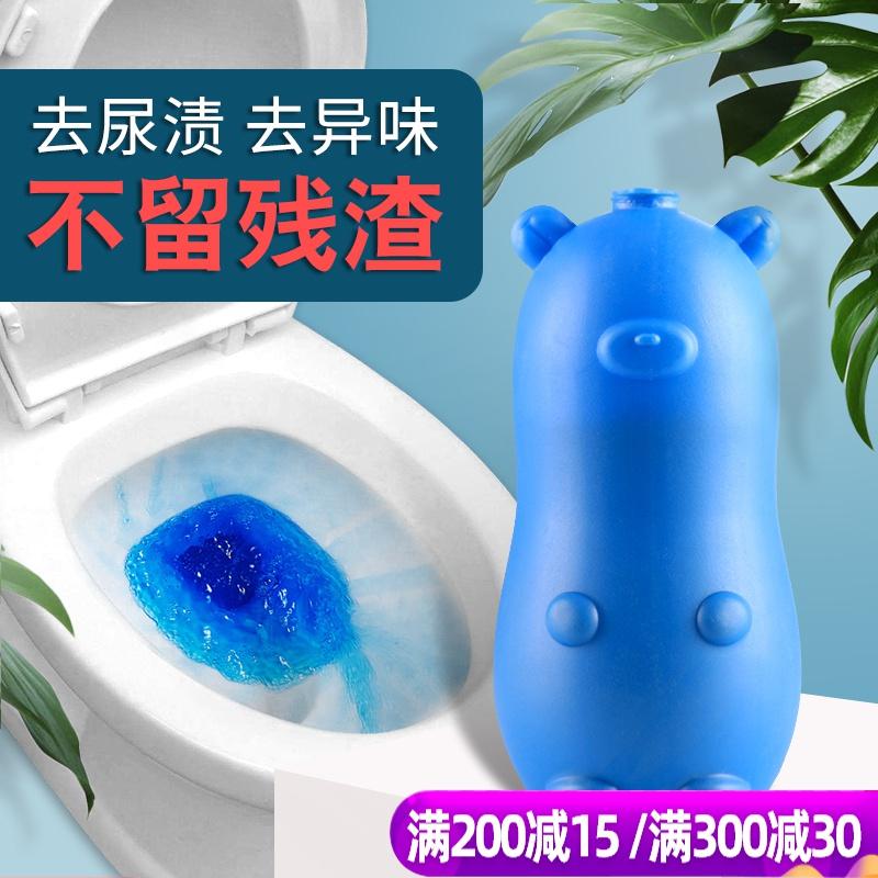 Моющие средства для туалета Артикул 584078695691
