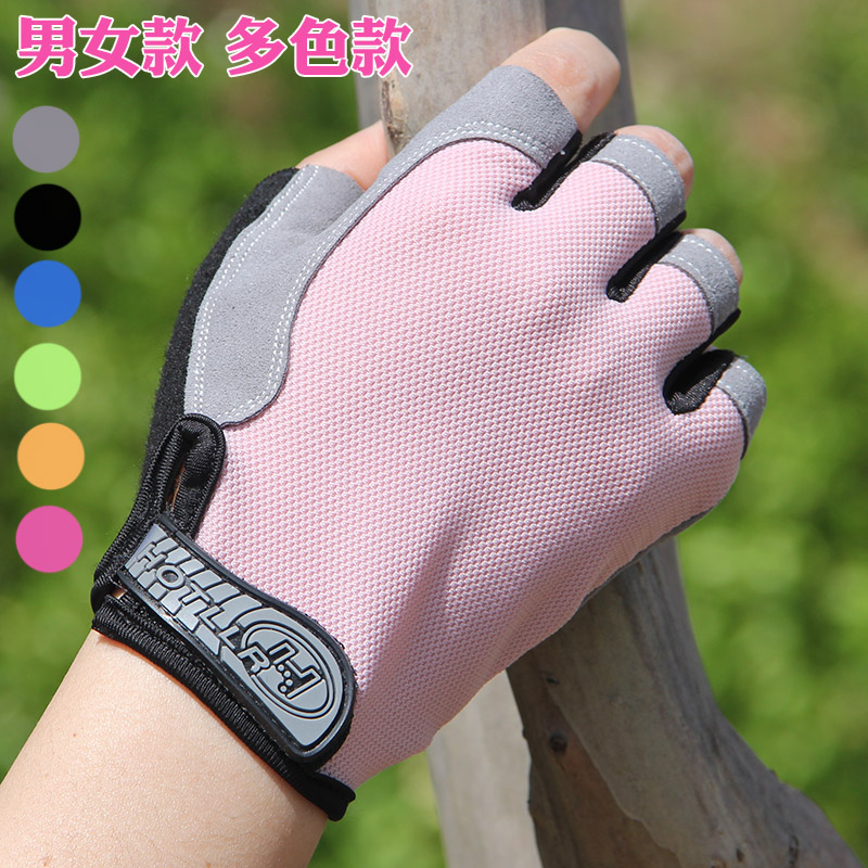 Мужские перчатки без пальцев Артикул 531791373777