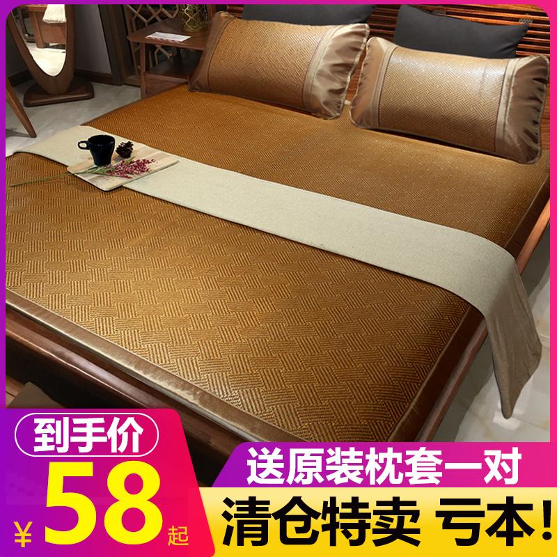 Декоративные одеяла и подушки / Прикроватные коврики Артикул 566419565540