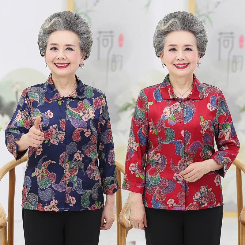 中老年人女装夏装妈妈套装老太太仿真丝老人衣服夏天奶奶装七分袖满199.00元可用144元优惠券