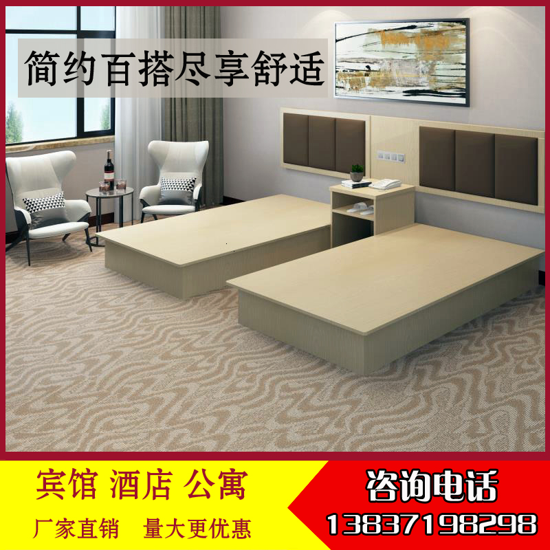 Zhengzhou hotel furniture custom express hotel furniture standard room double bed soft bag bed back apartment full set of furniture