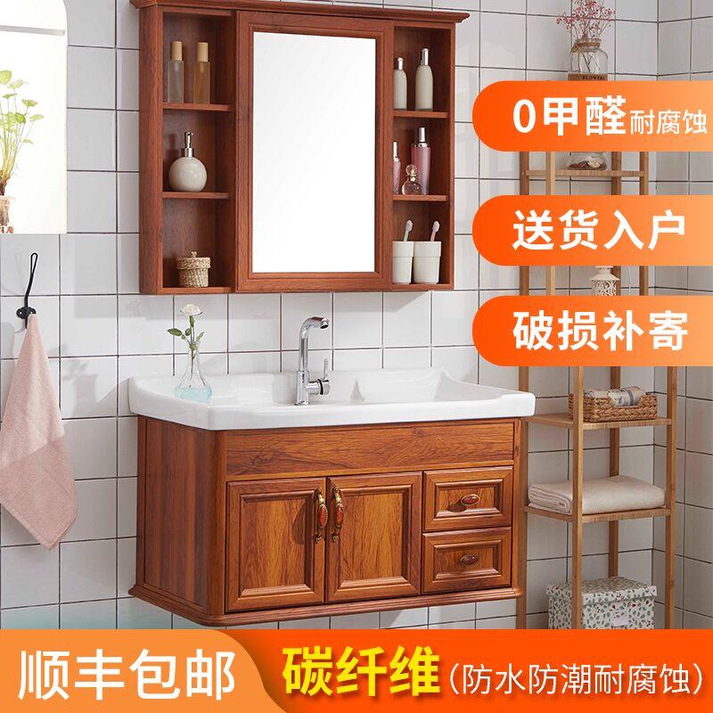 Шкафы в ванную Артикул 580507825236