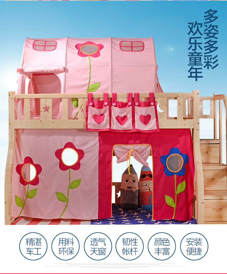新款儿童床帐篷床幔儿童室内小帐篷彩色游戏床上帐篷蚊帐顶蓬定做