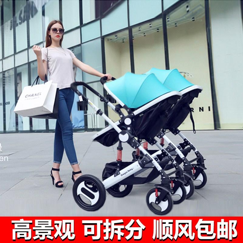 双胞胎高景观婴儿推车可拆分折叠轻便避震可坐可躺新生婴儿手推车
