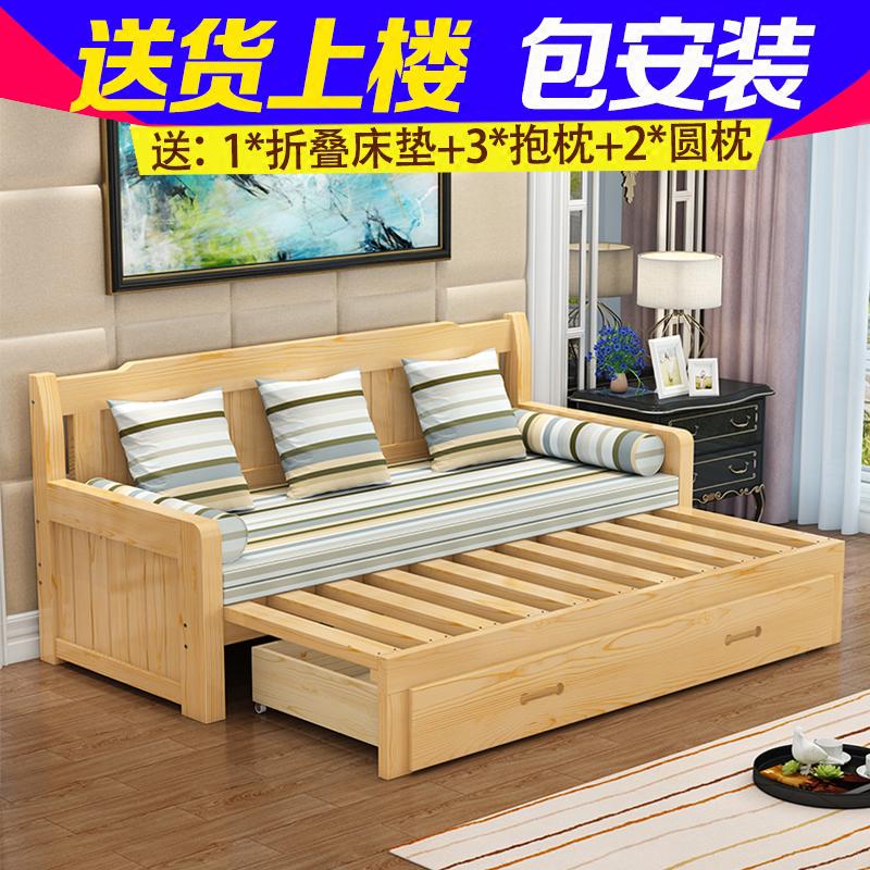 实木沙发床可折叠推拉小户型多功能1.5米客厅1.8单人双人坐卧两用
