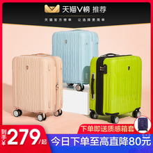 OIWAS Trolley Case Cardan wheel 20 inch suitcase women's small 24 inch 28 inch large capacity suitcase
