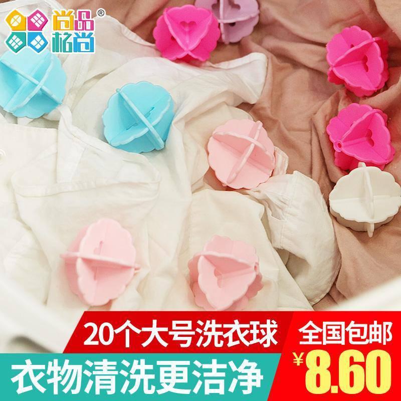 Шарики для стирки одежды Артикул 620334631860