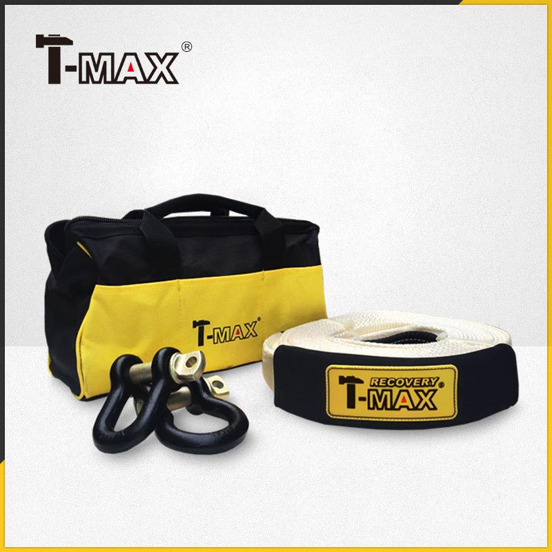 天铭T-MAX汽车拖车绳加厚TMAX牵引绳拖车带越野车改装强力拉车绳
