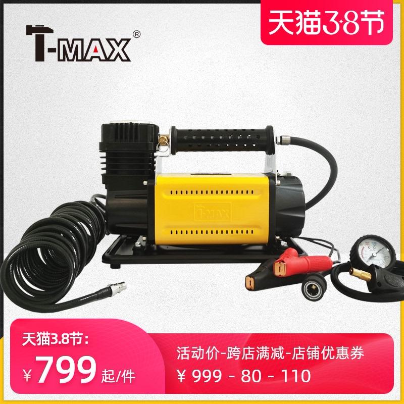 tmax suv越野车车载充气泵打气泵