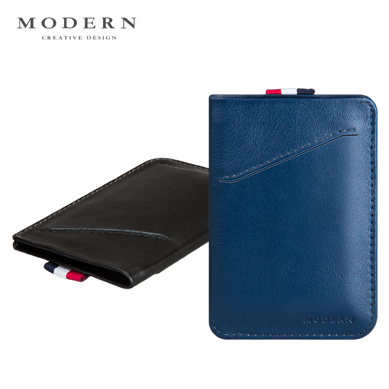 抽拉式卡包真皮钱夹卡包超薄款卡包德国Modernr时尚短款男卡包