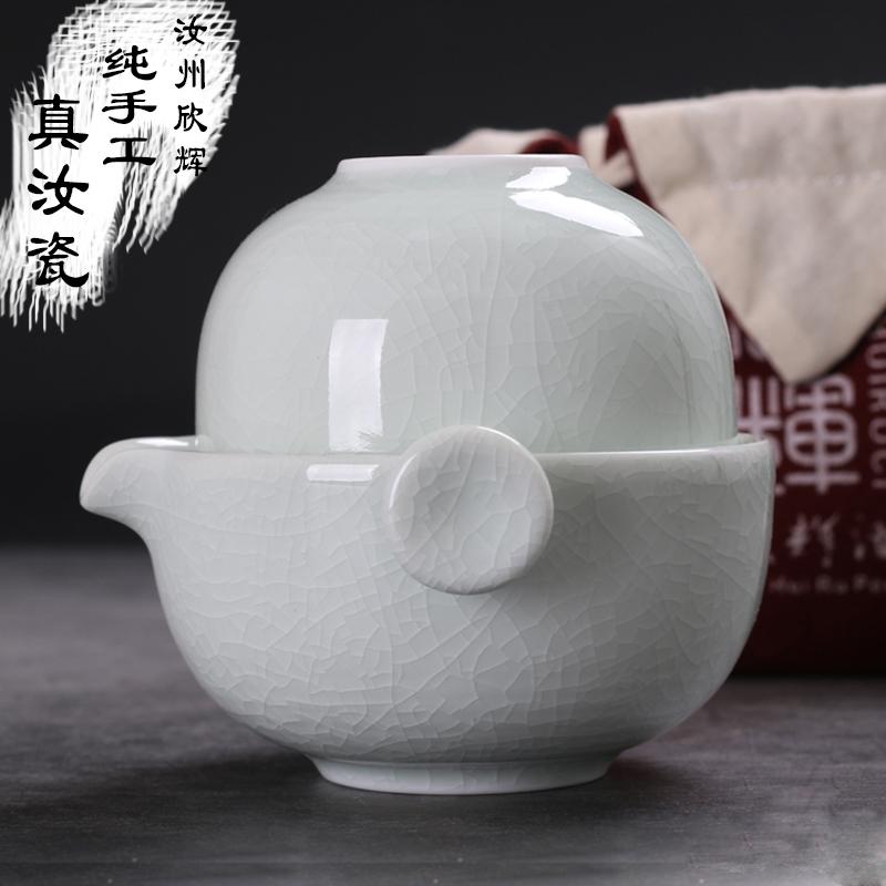 旅行茶具套装便携包汝瓷套装家用壶手慢无