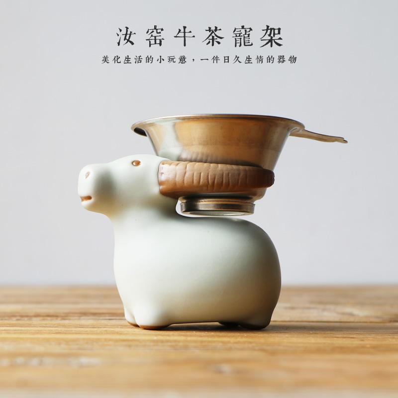 汝窑精品紫砂小祥牛茶宠  精品创意茶滤摆件开片汝窑哥窑陶瓷茶玩