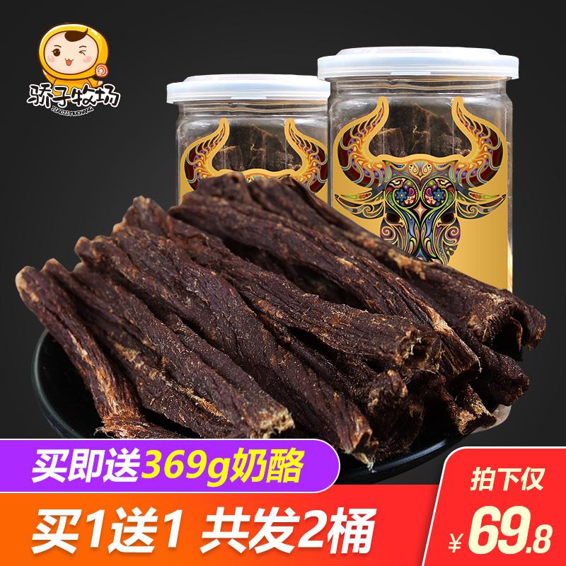 骄子牧场内蒙古特产超干手撕风干牛肉干香辣味散装零食小吃熟食