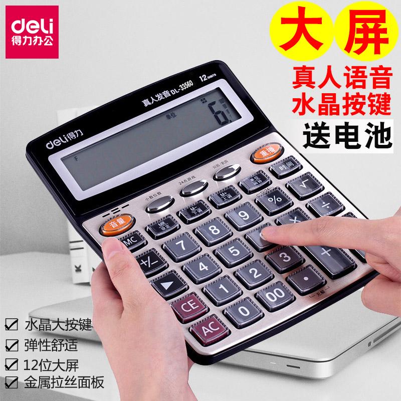 Калькуляторы Артикул 579204127155