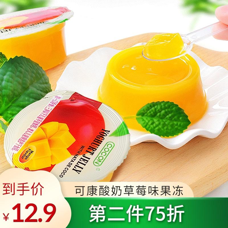马来西亚进口COCON可康酸奶多口味百香果草莓味椰纤果肉粒果冻