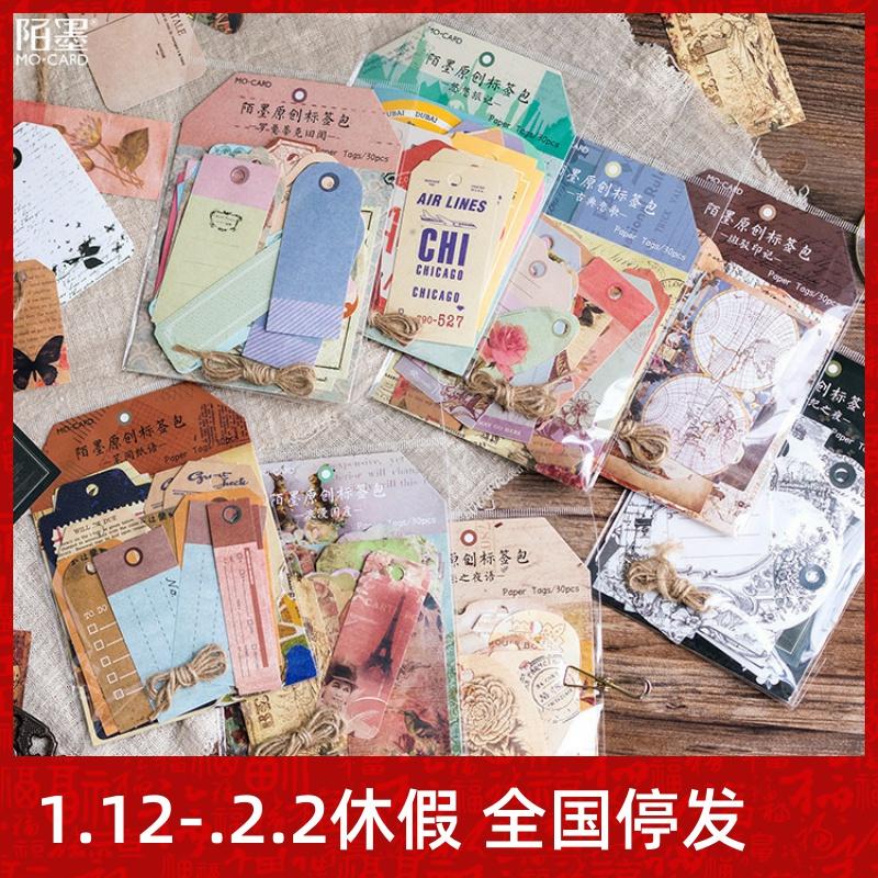 陌墨原创标签包 可书写日式便签卡 行李箱吊牌随身备忘