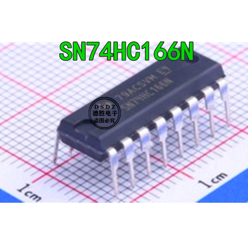 SN74HC166N DIP-16 移位寄存器 74HC166 直插 全新原装现货