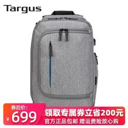 Targus/泰格斯时尚商务电脑双肩包书包15.6寸防泼水多隔层 TSB939