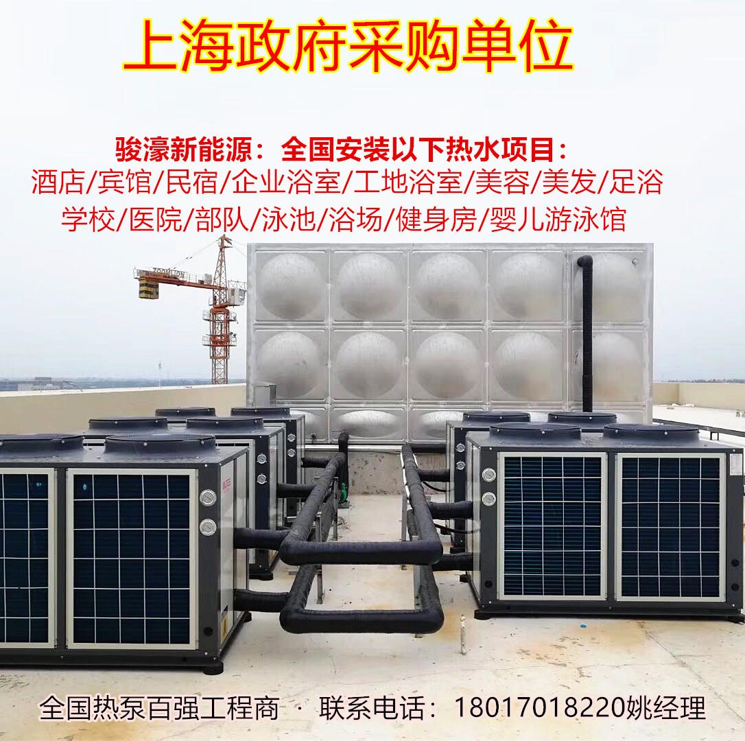 中广欧特斯 商用空气源空气能热泵热水器工程机 1-200吨 全国安装