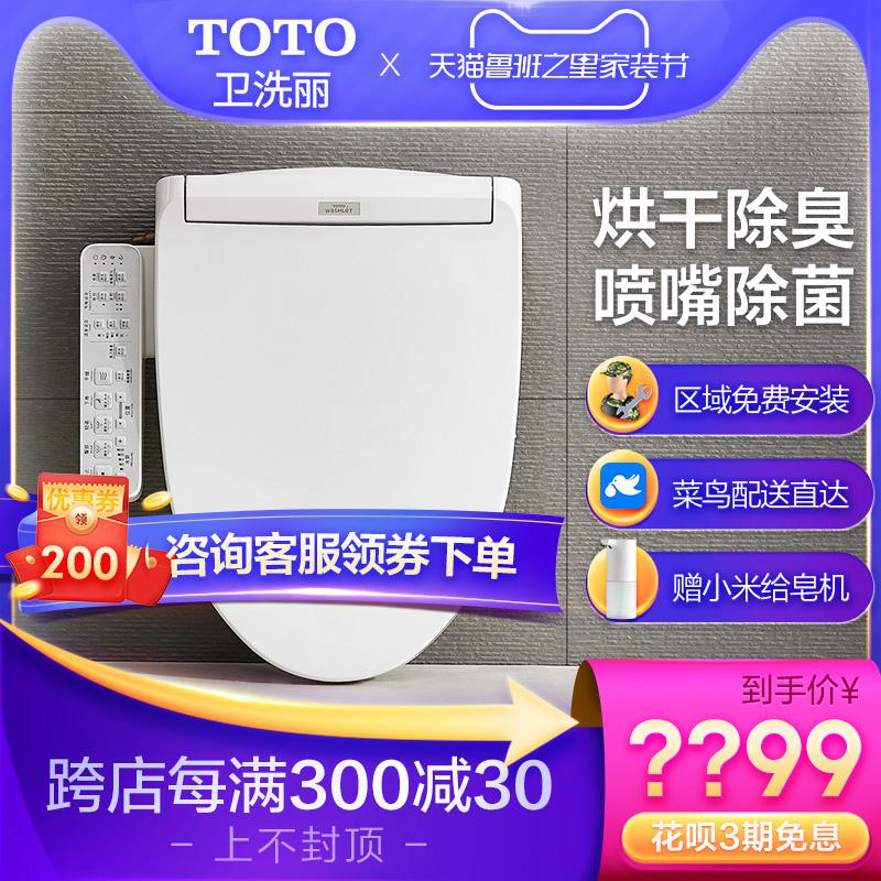 Smart-крышки для унитаза Артикул 601938829945