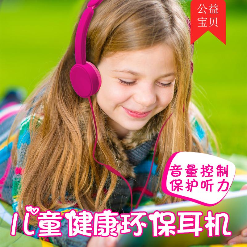 兒童耳機頭戴式耳麥學英語可愛卡通保護聽力便攜無線帶話筒專用