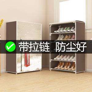 鞋架子简易门口经济型家用多层学生宿舍小型窄款收纳布艺防尘鞋柜
