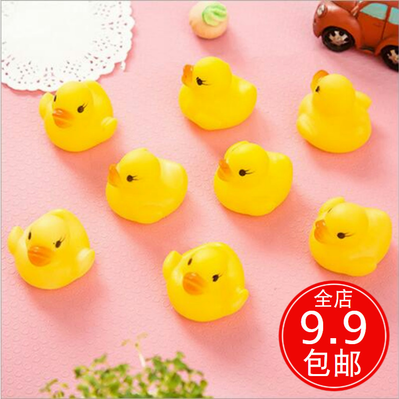 发声黄色橡皮小鸭子捏响洗澡玩具(非品牌)