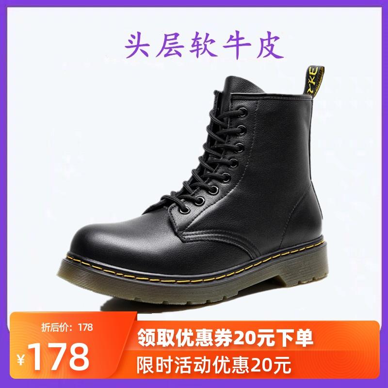 Детские ботинки / Угги Артикул 619560256491