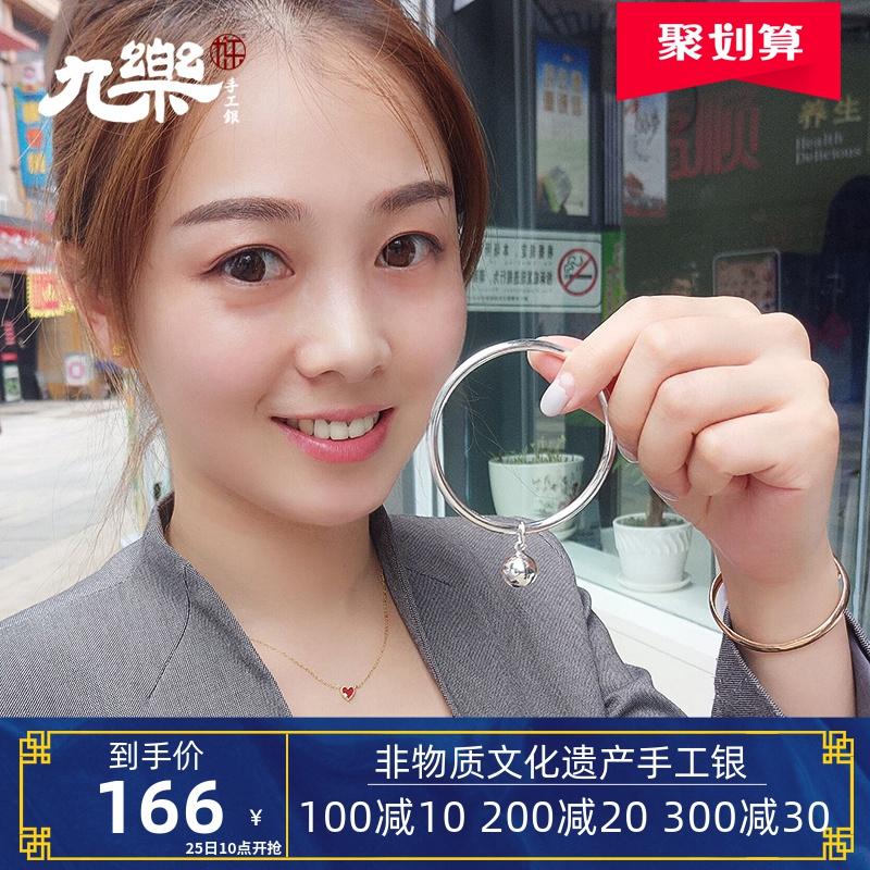 九乐999纯银手镯女简约网红铃铛森系光面带吊坠定制送女友礼物图片