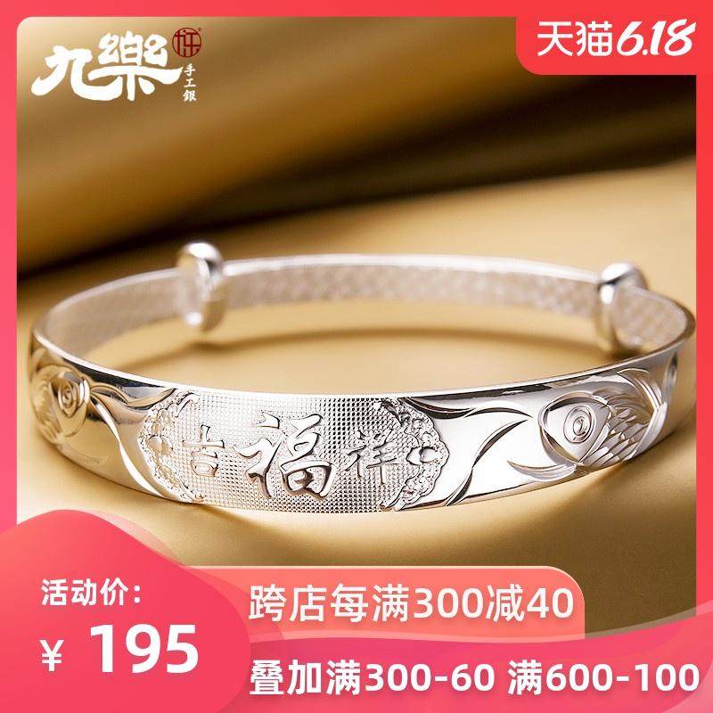 999纯银手镯女妈妈镯子百福字吉祥如意款推拉银手镯母亲节礼物