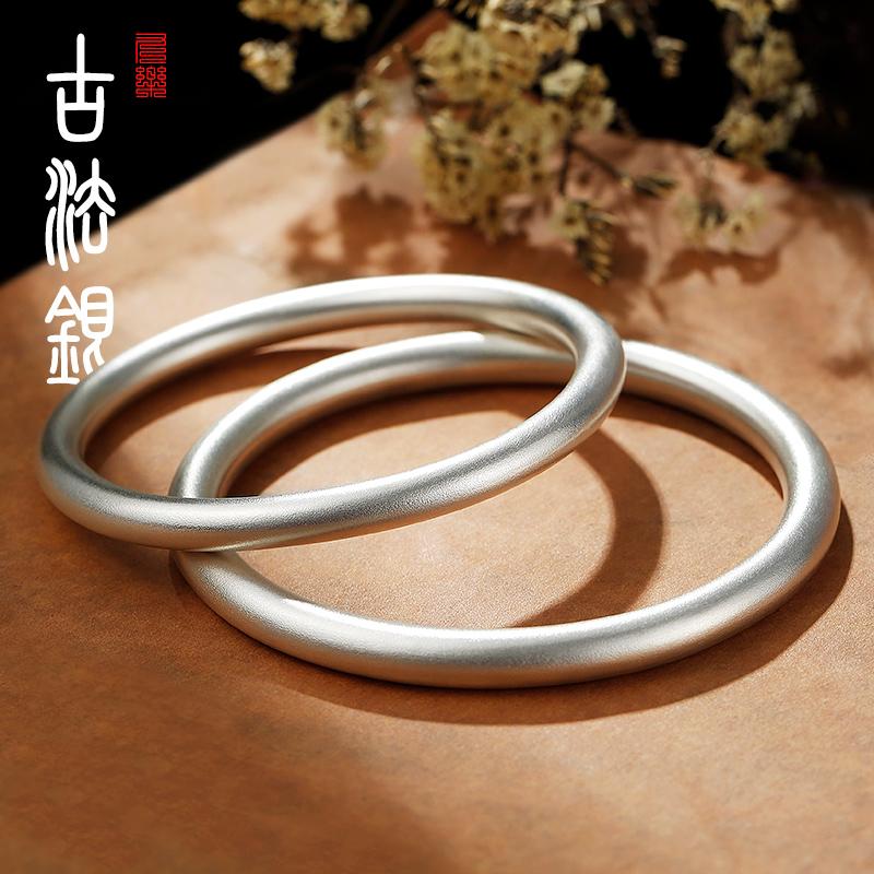 九乐999纯银古法传承手镯女时尚实心手环小众设计网红年轻款镯子
