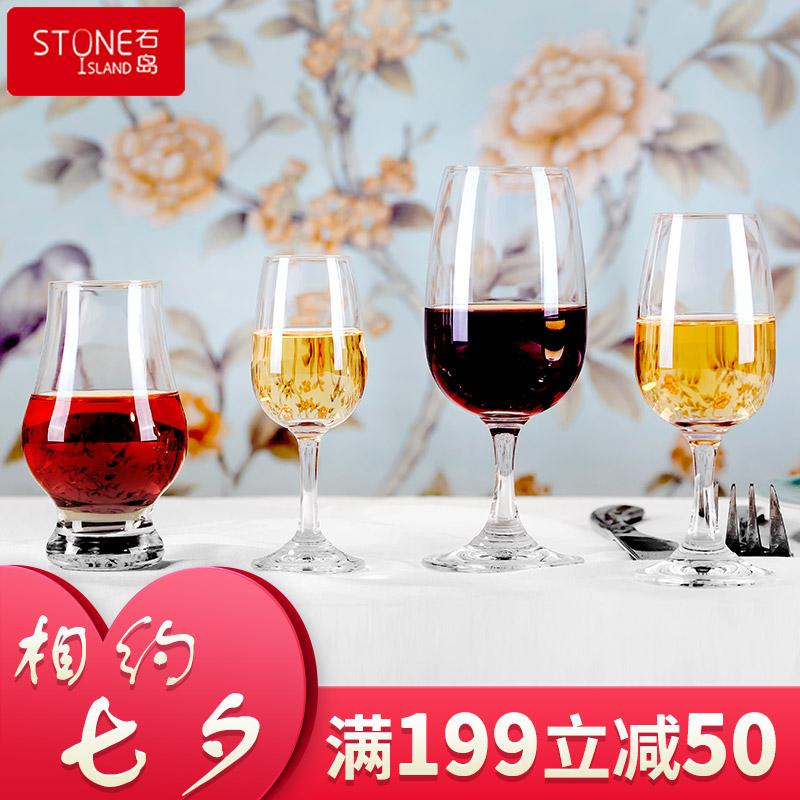 [厂家自营]石岛无铅水晶品酒杯ISO国际标准威士忌红酒闻香品鉴杯