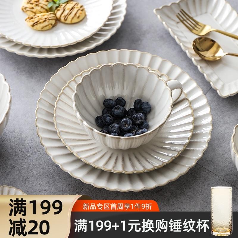 舍里日式花边窑变釉陶瓷餐具套装杯