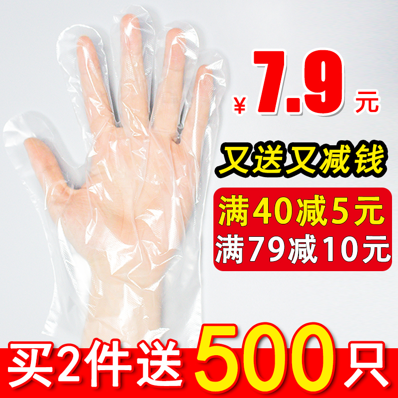 Disposable gloves thickened food catering crayfish hairdressing transparent plastic film PE hand film gloves