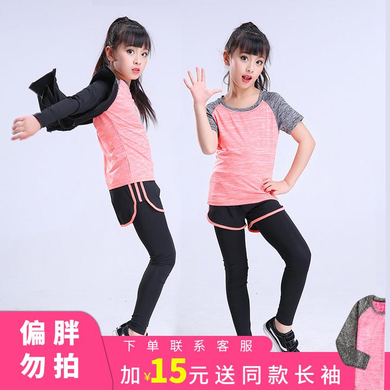 瑜伽服女童舞蹈運動健身夏短袖形體速干衣少兒童練功羽毛球服套裝