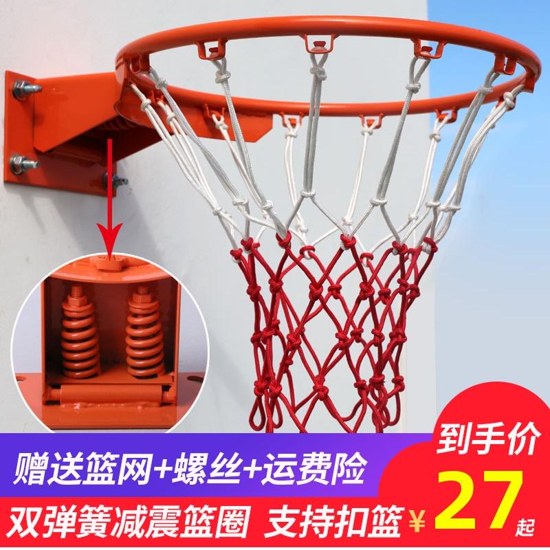 户外篮球架 室外标准篮球框挂式篮球架篮框成人篮圈儿童篮筐家用