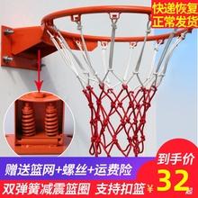 户外篮球架室外标准篮球框挂式篮球架篮框成人篮圈儿童篮筐家用