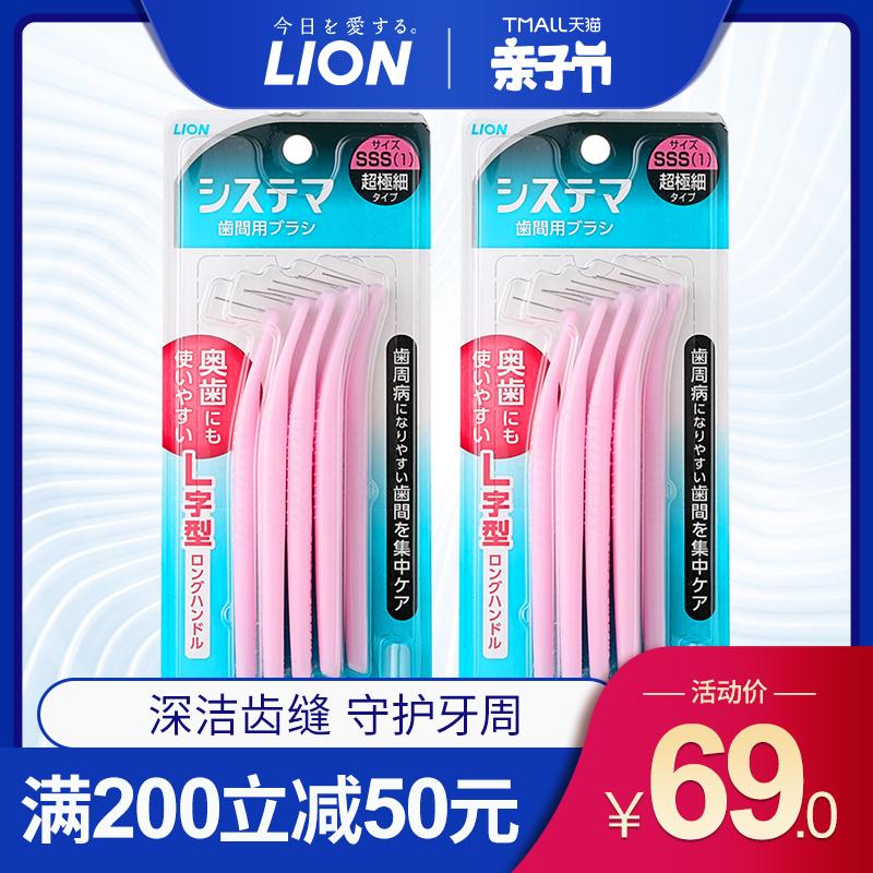 LION狮王清洁牙缝刷超细极细正畸牙刷牙套专用清洁器矫正器进口