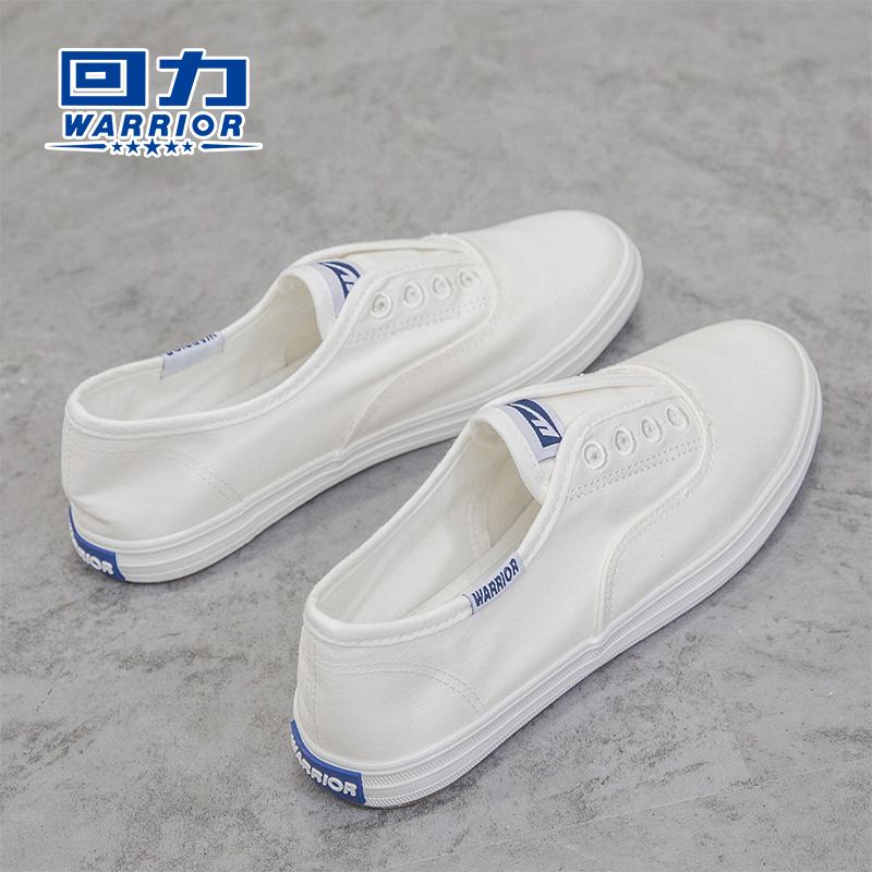 回力帆布鞋女小白鞋2021夏季新款一脚蹬懒人鞋低帮学生休闲单鞋男