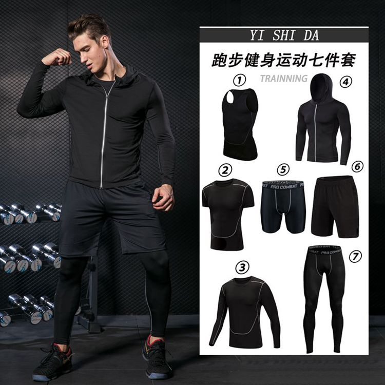 Fitness suit mens sports suit gym quick drying training high elastic tights five piece suit morning running autumn and winter