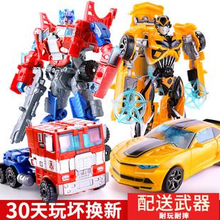 变形玩具金刚5大黄蜂汽车机器人手动警车男孩儿童模型恐龙正版4小品牌