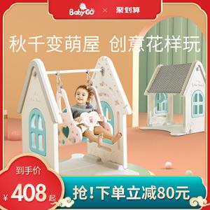 babygo儿童秋千室内家用婴幼儿宝宝家庭庭院荡秋千户外游乐玩具