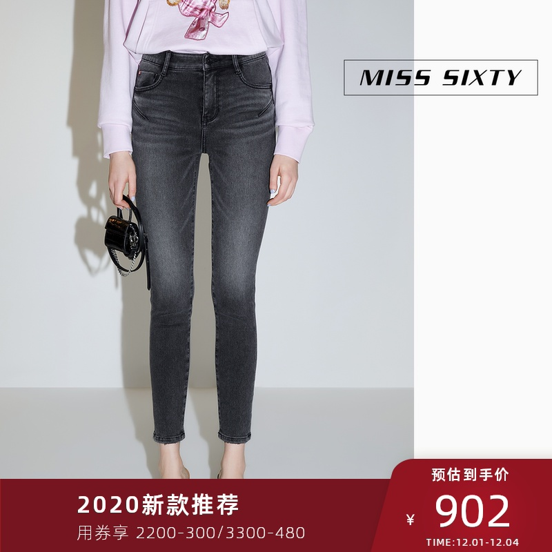 Miss Sixty2020 winter new magic warm hip-lifting tight-fitting jeans women 604JJ8461800