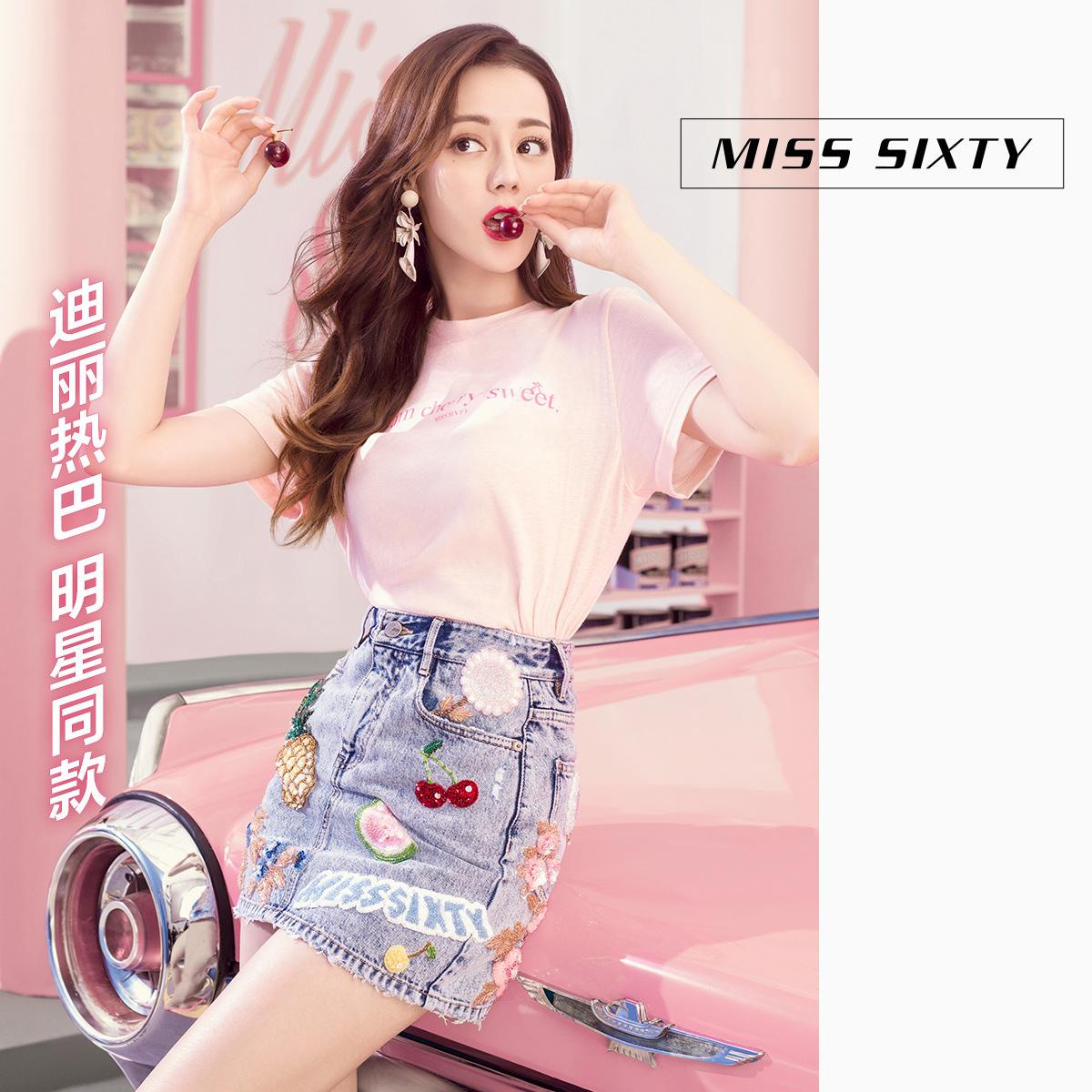 [迪丽热巴同款]Miss Sixty2020夏季新款钉珠刺绣短裙牛仔半身裙女图片