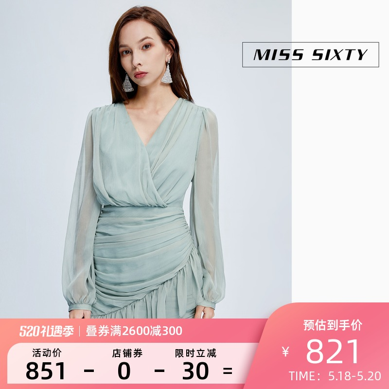 Miss Sixty spring V-neck pleated high waist short skirt long sleeve chiffon dress women