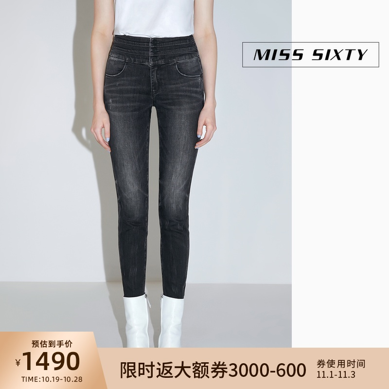 Miss Sixty2020 autumn new technology care warm high waist skinny jeans female 603JJ2210000