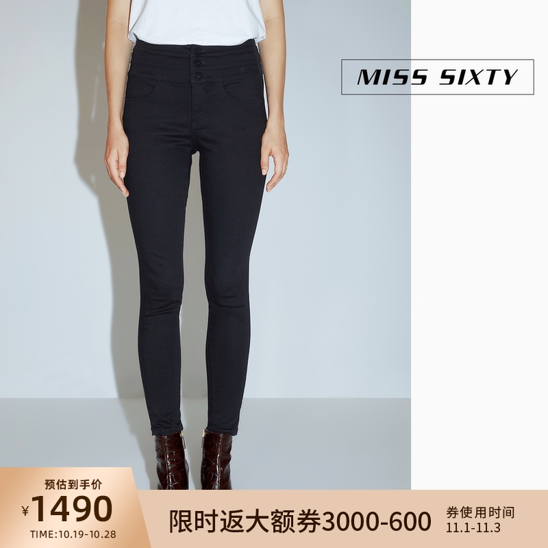 Miss Sixty2020 autumn new slim high waist black skinny jeans female 603JJ2580000