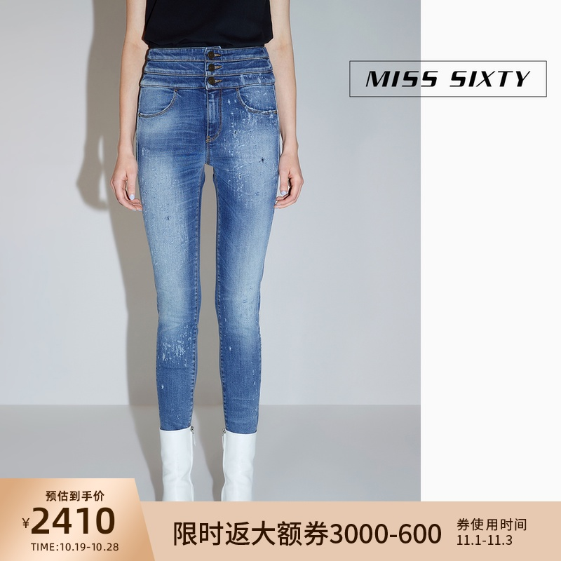 Miss Sixty2020 autumn new imported Italian high waist skinny jeans female 603JJ3670000