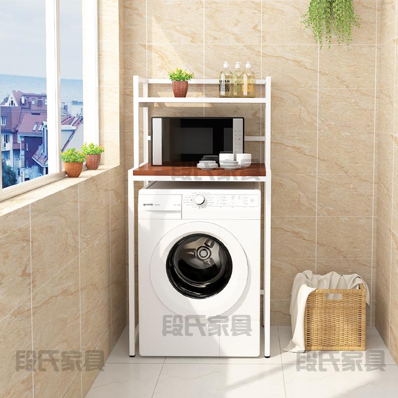 卫生间置物架浴室滚筒洗衣机架马桶落地收纳架阳台洗衣机置物架