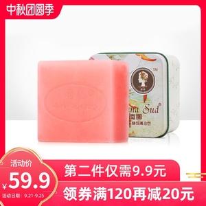 LAGUNASUD/南娜水蜜桃手工皂滋润保湿精油皂锁水亮肤洗脸洁面香皂
